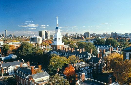File:Harvard-University-1.jpg