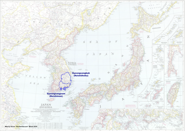 File:Map of Japan (Russian America).png