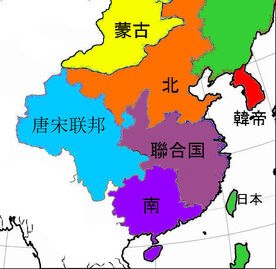 Sinica with Song-Tang Commonwealth and MOngolia