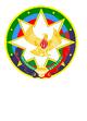 Azericoat