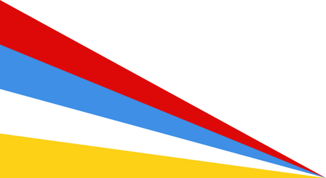 File:Afsharid Dynasty Flag.png