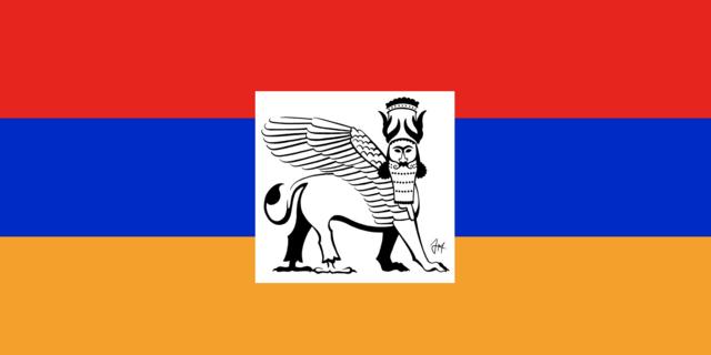File:Flag of Urartu.png
