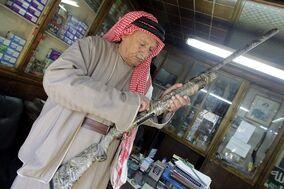 Jordanian gun store