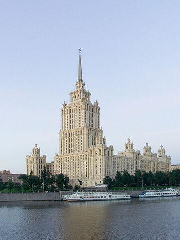 File:450px-Moscow Ukraina hotel.jpg