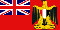 Egypt (British Commonwealth)