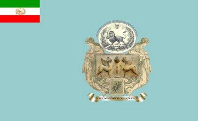 File:Iran Imperial Flag Of Iran.jpg