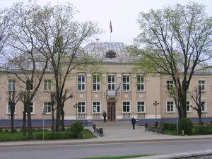 Rezekne Town Hall