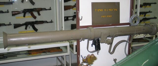 File:SAM-7-batey-haosef-1.jpg