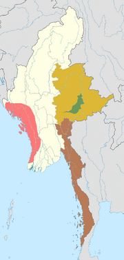 1952 Ausse-Burma war endgame AVArb