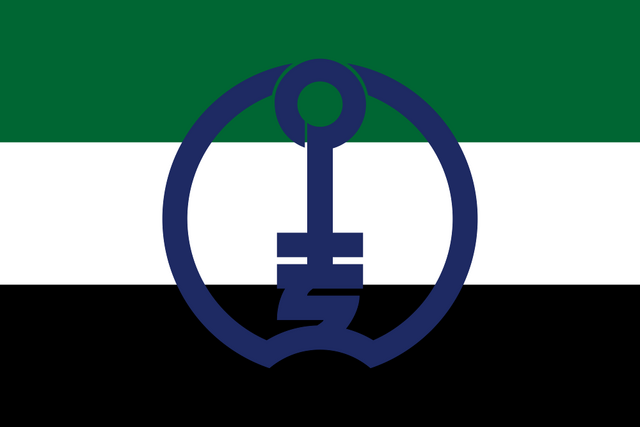 File:Flag of Hirakawa (SM 3rd Power).png
