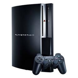 PlayStation (1994) (Alternity)