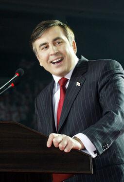 File:255px-Saakashvili76589.jpg