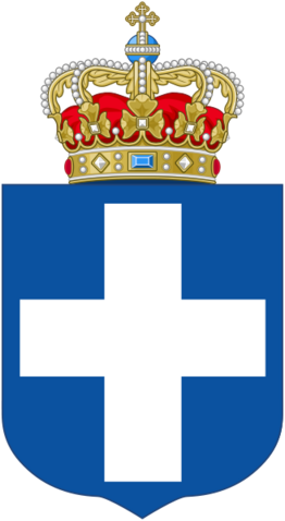 File:State-Coat-of-Arms-of-the-Kingdom-of-Greece.png