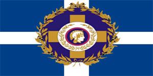 File:Hellenic League.jpg