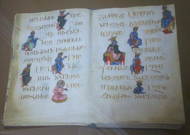 File:Armenian-manuscript-CIMG1731.jpg