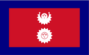 Revised flag of Nepal