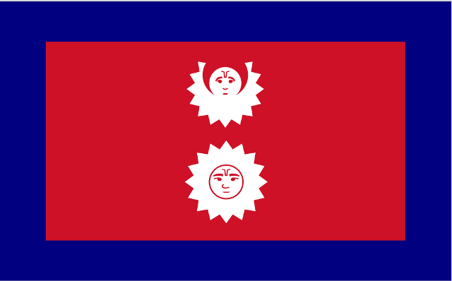 File:Revised flag of Nepal.png