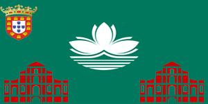 File:Portuguese Macau (Colony).jpg