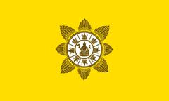 Flag of East Java and Nusantara