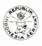 File:Proposed Republik Indonesia Serikat (United States of Indonesia) COA 1.jpg