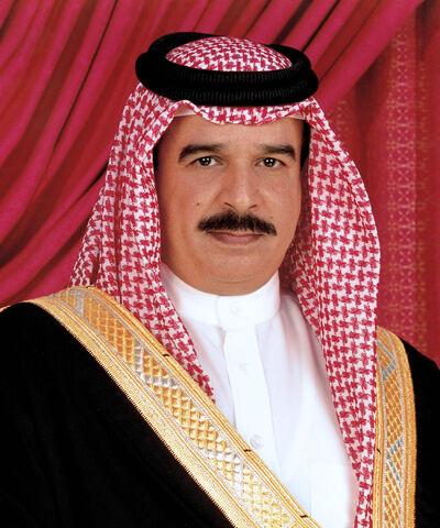 File:1983DD Bahrain King Hamad ibn Isa Al Khalifah.jpg