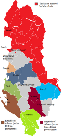 File:BlankMap-Albania2.92-new.png