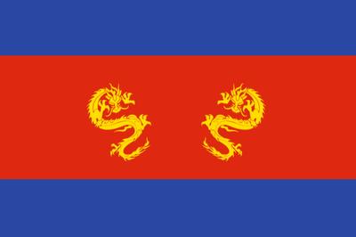 Dragon no star flag