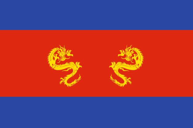 File:Dragon no star flag.png