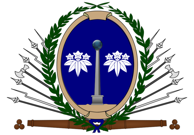 File:Coat of arms of Kōshi (SM 3rd Power).png