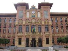 Rectorado, Universidad de Córdoba 001