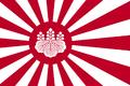 SV-JapanFlag
