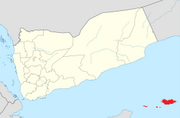 Federal Republic of Socotra