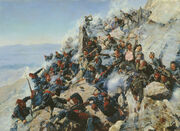 The defeat of Shipka Peak, Bulgarian War of Independence