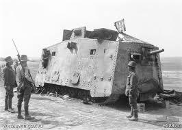 File:A7V tank.jpg