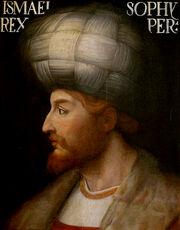 Shah Ismail I