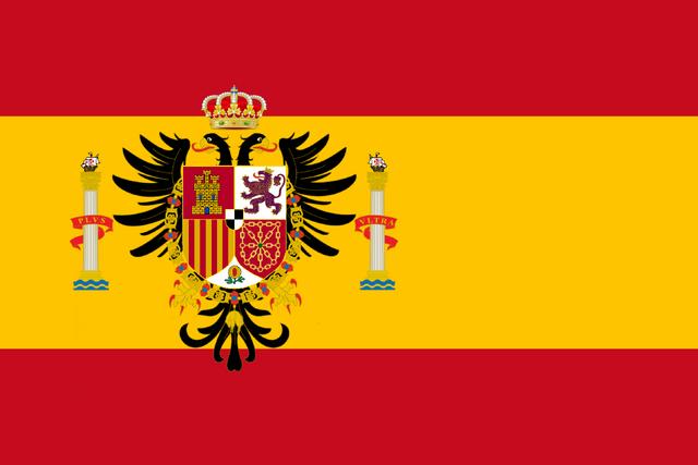 File:Spain Flag La Gloriosa.png