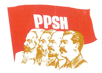 Ppshsymbol1981