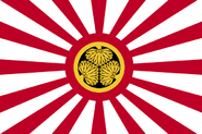 JapanShogunateFlag