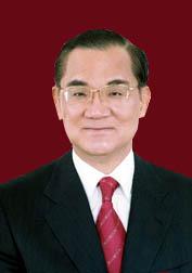 Lien Chan portrait 1