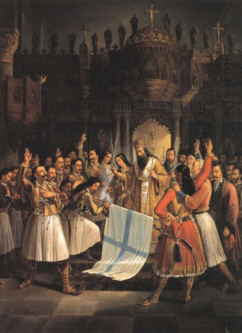 File:Greek Revolution begins.jpg