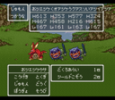 Dragon Quest 6