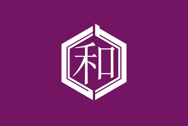 File:Flag of the Sendai League (PMII).png