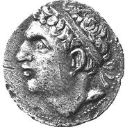 Hasdrubal coin