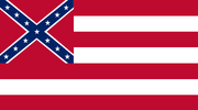 ConfederateProvincesFlag