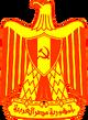 North-africa-federation-emblem