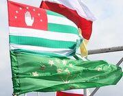 Adyghe-Abkhaz-flags