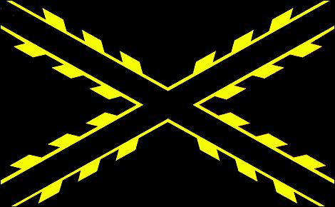 File:Golden new spain flag.png