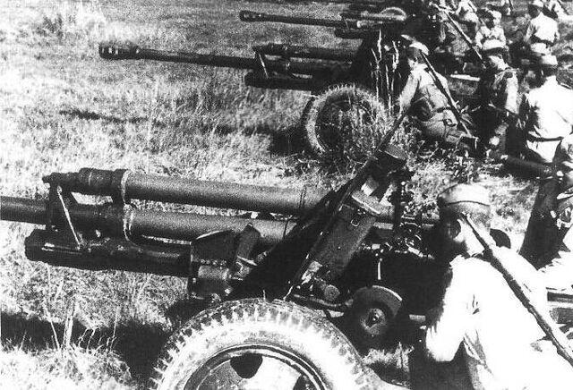 File:Soviet Artilery.jpg