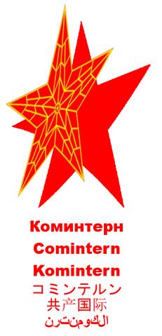 File:Comintern alternative logo.png