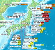 Tsunami heights